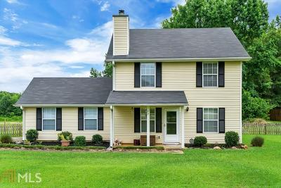 McDonough Single Family Home Under Contract: 817 Keys Ferry Rd