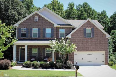 Braselton Single Family Home For Sale: 1557 Adams