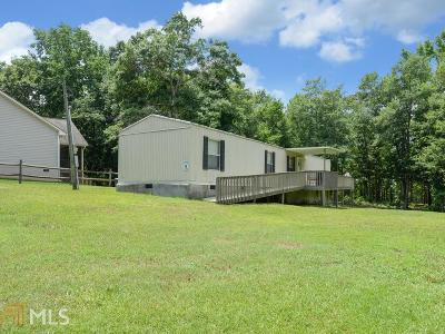 Elbert County, Franklin County, Hart County Single Family Home For Sale: 306 Shady Hills
