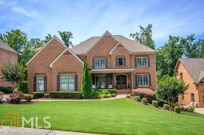 Cumming Single Family Home Under Contract: 5235 Harris Springs Drive