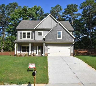 Bremen Single Family Home For Sale: 605 Hydrangea Ln