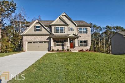 Jefferson Single Family Home For Sale: 451 Jefferson Blvd