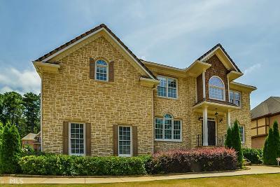 Suwanee Single Family Home For Sale: 408 Edmond Ct