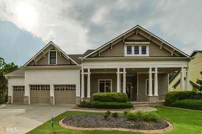 Buford  Single Family Home New: 3137 Perimeter Cir