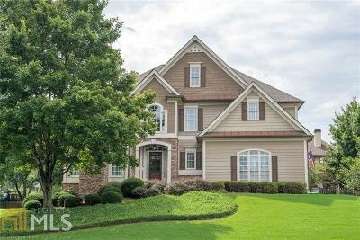 Snellville Single Family Home Under Contract: 2443 Twilight Vw