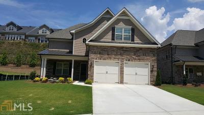 Suwanee Single Family Home For Sale: 5925 Overlook Club Cir