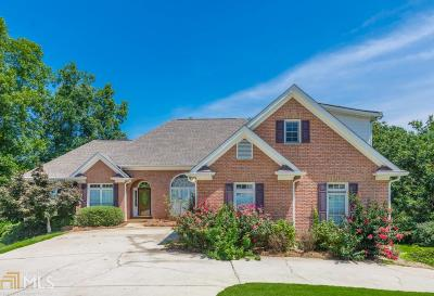 Douglasville Single Family Home Under Contract: 3409 Hearthstone Pl