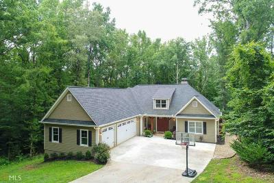 Franklin County Single Family Home Under Contract: 256 Foxy Ln