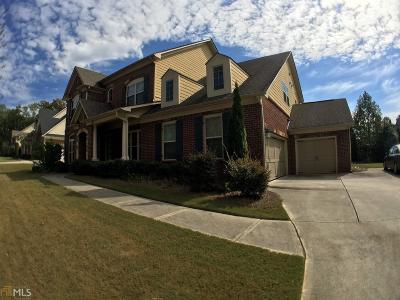 Alpharetta Single Family Home For Sale: 1045 Reece Rd
