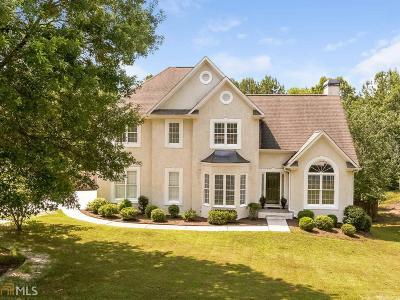 Peachtree City Single Family Home For Sale: 124 Windalier Ridge