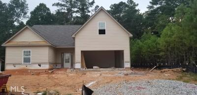 Fairburn Single Family Home For Sale: 5538 Valley Loop