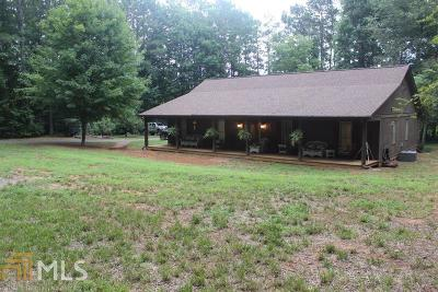 Paulding County Single Family Home Under Contract: 151 Russom Elementary School Ln