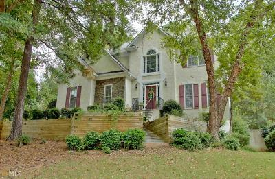 Peachtree City Single Family Home For Sale: 514 Viridian Vw