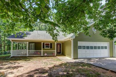 Covington Single Family Home New: 210 Millcrest Dr