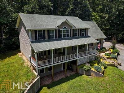 Blairsville Single Family Home For Sale: 195 Rolling Hills Dr