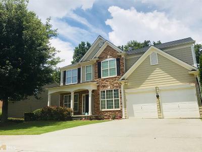 Suwanee Single Family Home For Sale: 8205 Friarbridge Dr