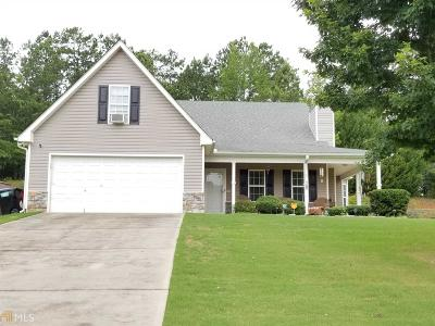 Locust Grove Single Family Home Under Contract: 532 Brewer Dr