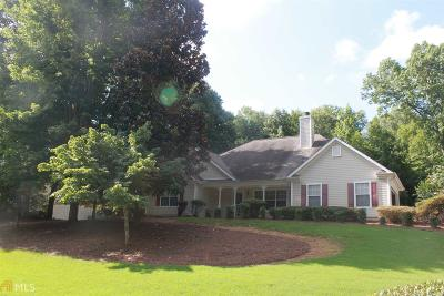 McDonough Single Family Home For Sale: 541 Redwood Cir