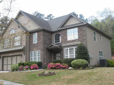 Grayson Single Family Home For Sale: 2136 Leafmore Ct