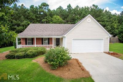 Monroe Single Family Home New: 504 Morgans Landing Dr