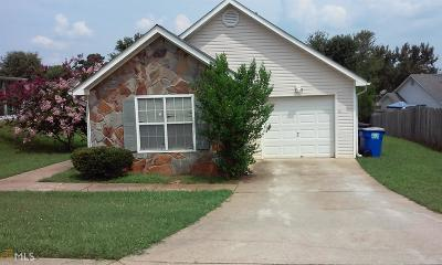 McDonough Single Family Home Under Contract: 509 Lakecourt Dr
