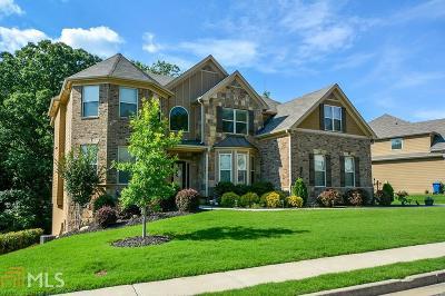 Lawrenceville Single Family Home New: 1390 Azalea Brook Dr
