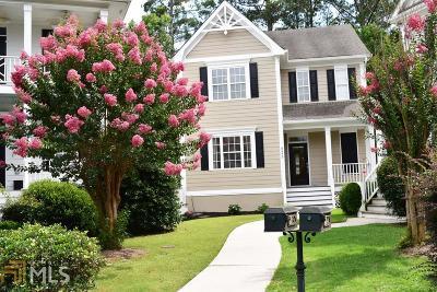 Peachtree City Single Family Home New: 225 Christina Ct