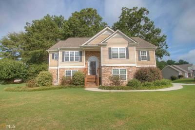 Loganville Single Family Home New: 1800 Oak Branch Way