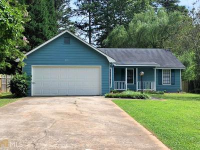 Jonesboro Single Family Home New: 2911 Medina Dr #17