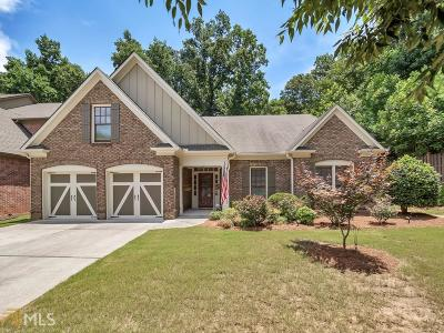 Suwanee Single Family Home New: 3604 Willow Haven Trce