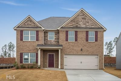 Clayton County Single Family Home New: 10817 Southwood Dr