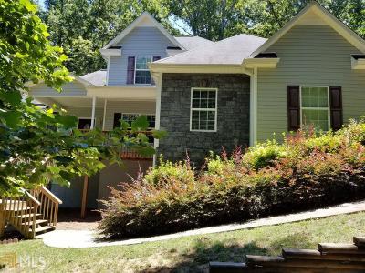 Dawsonville Single Family Home New: 186 Winterhawk Cv
