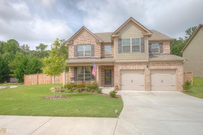 Loganville Single Family Home New: 112 Birchwood Ct