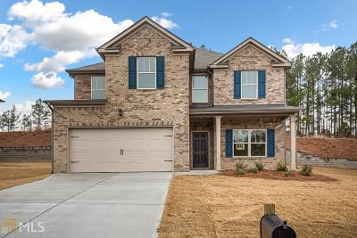 Clayton County Single Family Home New: 10833 Southwood Dr