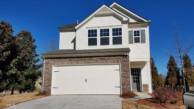 Newnan Single Family Home Under Contract: 40 Newnan Lakes Dr #3011
