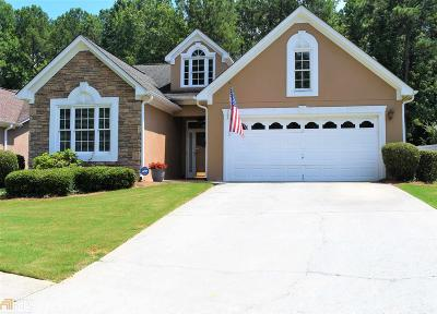 Fayetteville Single Family Home New: 230 Innisbrook Way