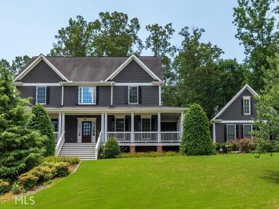 Dawsonville Single Family Home For Sale: 38 Appling Dr