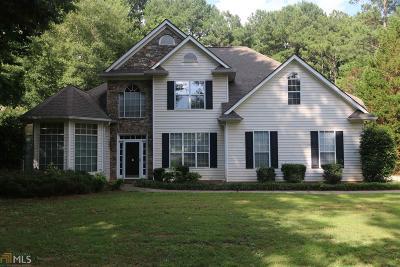 Peachtree City Single Family Home New: 100 Glenfare Trce
