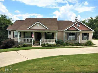 Dahlonega Single Family Home For Sale: 495 Gold Crest Dr
