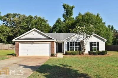 Winder Single Family Home New: 1529 Cardinal Ln