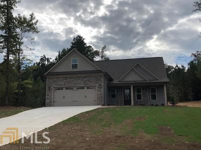 McDonough Single Family Home Under Contract: 116 Wynn Shoals