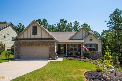 Loganville Single Family Home New: 2569 Aaron Ct