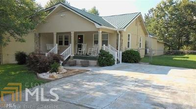 Bremen Single Family Home Under Contract: 35 Brittany Dr