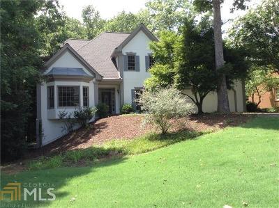 Acworth Single Family Home New: 5638 Forkwood Dr