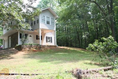 Monticello Single Family Home For Sale: 631 Ernest Gibson Rd