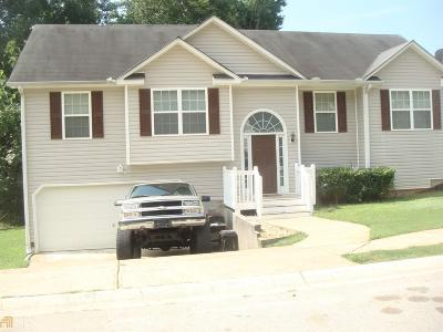 Villa Rica Single Family Home For Sale: 126 Whetstone Way