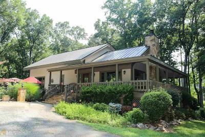 Newnan Single Family Home New: 205 Lake Coweta Trl