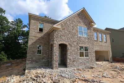 Clayton County Single Family Home New: 1512 Nations Trl