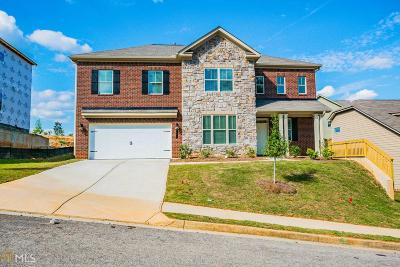 Clayton County Single Family Home New: 1611 Nations Trl