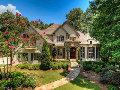 Suwanee GA Single Family Home New: $850,000